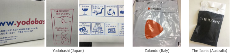 exemplos de embalagens de diferentes lojas online de todo o mundo