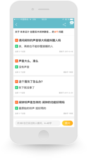 App Taobao (China) e-commerce